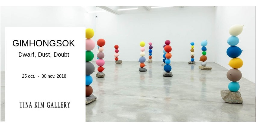 EXHIBITION //  GIMHONGSOK //  TINA KIM GALLERY // NEW YORK